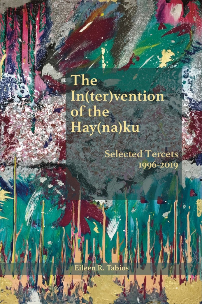 1InterventionCover-Front